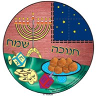 Chanukah Buttons