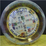 Yom Haatzmaut Decorative plate