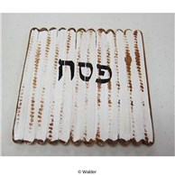 Matzah-shaped trivets