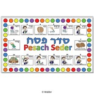 Seder Placemat Boys Hebrew and English