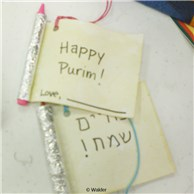 Megillah Purim Gift Cards
