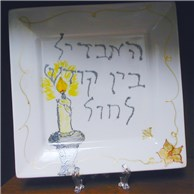 China Plates for Havdalah