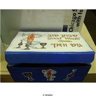 Havdalah Set storage box