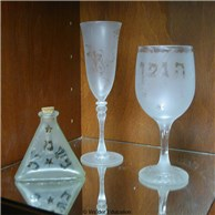 Etched Glass Havdalah Set