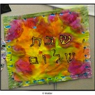 Faux Tie-Dyed Challah Covers