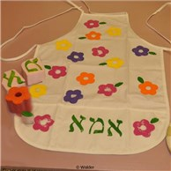 Decorated Flower Fabric Apron or Tote