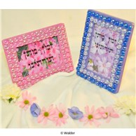 Glass Beaded Shavuos Picture Frames