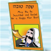 Hebrew/English Rosh Hashanah Card