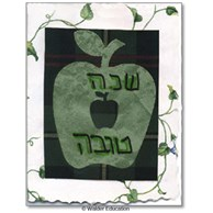 Rosh Hashanah Card - Apple and Honey Design