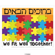 welcome we fit well together puzzle pieces