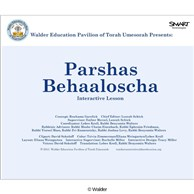 Parshas Behaaloscha Interactive Smartboard Lesson