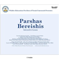 Parshas Bereishis Interactive Smartboard Lesson