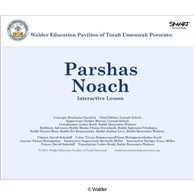 Parshas Noach Interactive Smartboard Lesson