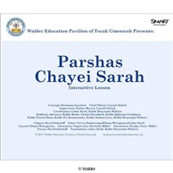 Parshas Chayei Sarah Interactive Smartboard Lesson