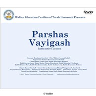Parshas Vayigash Interactive Smartboard Lesson