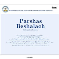 Parshas Beshalach Interactive Smartboard Lesson