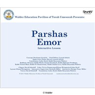Parshas Emor Interactive Smartboard Lesson