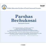 Parshas Bechukosai Interactive Smartboard Lesson