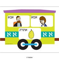 Colorful Alef BeisTrain Signs/Border